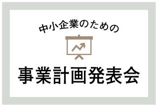 コンテンツアイコン-08