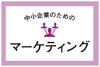 コンテンツアイコン-09