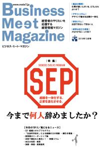 スクリーンショット 2015-12-09 13.40.24