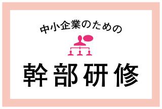 コンテンツアイコン-03