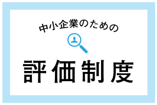 コンテンツアイコン-05